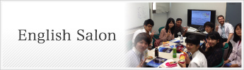 English salon